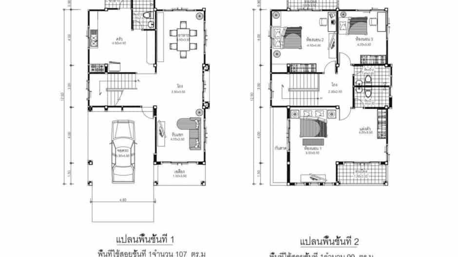 Glory House 2 Hua Hin Townhouse For Sale